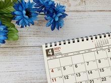 4月の臨時休業日・オンライングループレッスン・週替わりレッスンのお知らせ